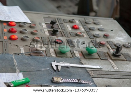 Cable production plant #1376990339
