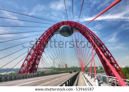 cable stayed bridge over the freeway