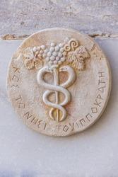 Caduceus Of Hermes, symbol of modern medicine. Translate is Kos homeland of Hippocrates, father of medicine. Kos Island, one of the dodecanese Islands, Greece