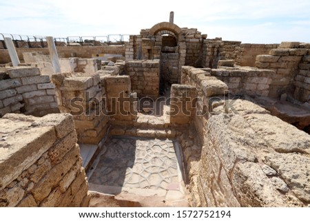 Caesarea is an ancient city and ancient port, built by King Herod on the shores of the Mediterranean Sea in Israel.