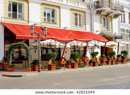 Cafe on the street of old European city #42821044
