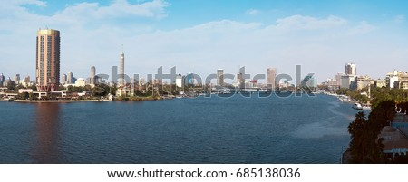 Cairo and River Nile Panorama at Daylight #685138036