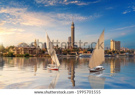 Cairo downtown, beautiful view of the Nile and sailboats, Egypt