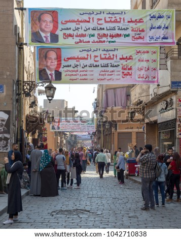 cairo  egypt   march 10  2018 ...