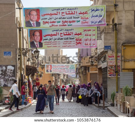 cairo  egypt   march 25  2018 ...