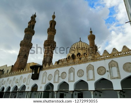 Cairo. Egypt mosques  #1272993055
