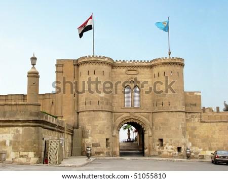 Cairo's Citadel