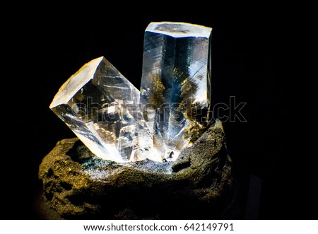Calcite crystal formation #642149791