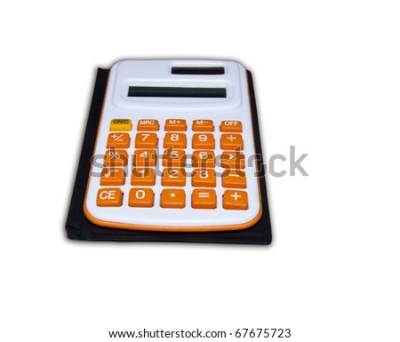 Calculator or a calculator to aid the fast and vivid colors.