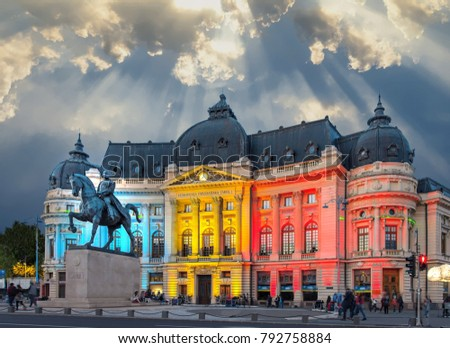 Calea Victoriei, The National Library. Romania, Bucharest, blue sky with clouds.