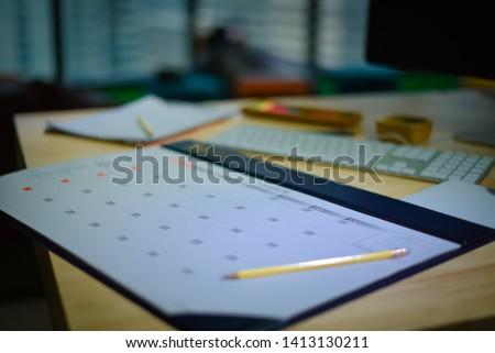 Calendar Event Planning meetings, seminars, training, personal development within the organization. Management Organization warned #1413130211