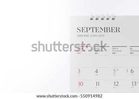 Calendar for SEPTEMBER  #550914982