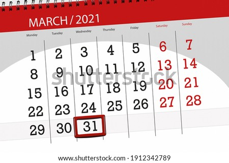 Calendar planner for the month march 2021, deadline day, 31, wednesday. Zdjęcia stock ©