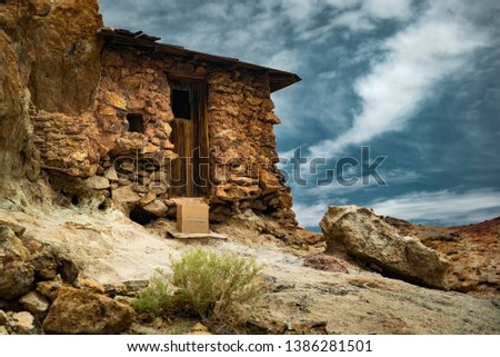 California Desert Stone Built Structure #1386281501
