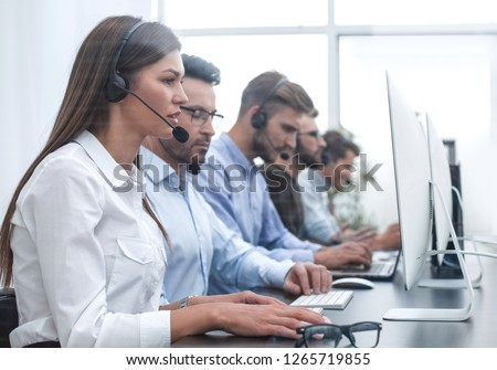 call center employee in the workplace #1265719855