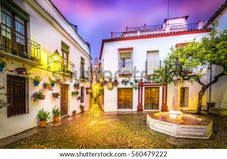 Shutterstock Calleja de las Flores, Cordoba, Spain