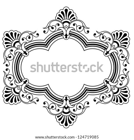 Calligraphic floral border design element with a central blank area for your text