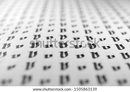 Calligraphy black and white letters V background. Lettering practice writing worksheet. Handwriting symbol filling pattern. Calligraphic letter v learning skills paper page. #1505863139