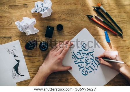 calligraphy master workplace #386996629
