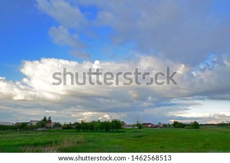 Calm before the storm. Korolevka village, Novomoskovsk district of Ukraine. #1462568513