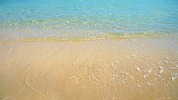 Calm sea. The caribbean sea. Tourism. Sunny day.