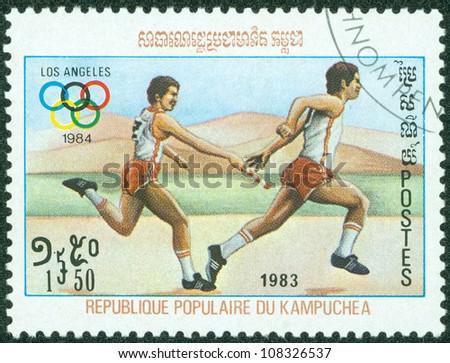 CAMBODIA - CIRCA 1983: A stamp printed by Cambodia, shows runner, circa 1983.