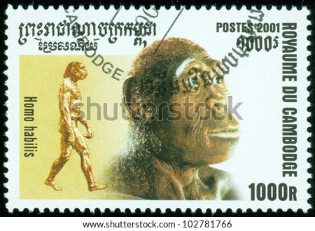CAMBODIA - CIRCA 2001: stamp printed by Cambodia, shows Primitive man, circa 2001.