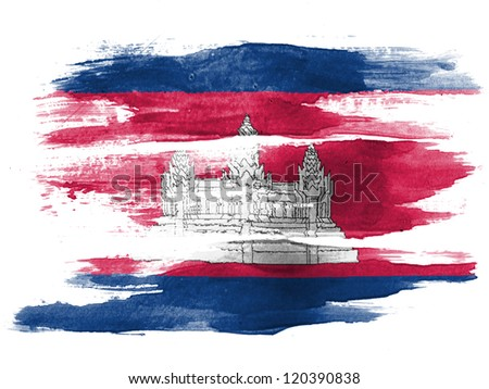Cambodia flag painted on white paper with watercolor