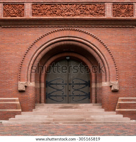 CAMBRIDGE, MASSACHUSETTS - JULY 26: Entrance to Sever Hall in the Harvard Yard on the campus of Harvard University on July 26, 2015 in Cambridge, Massachusetts