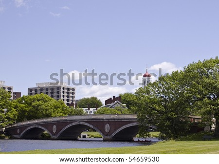 Cambridge, Massachusetts. USA. - stock photo