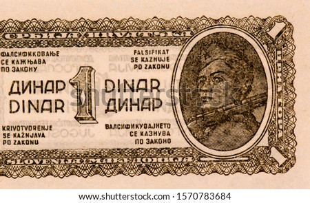 """Cameo depicting a Yugoslav """"partizan"""" soldier with rifle over his shoulder. Portrait from  Yugoslavia 1 Dinar 1944 banknotes. An Old paper banknote, vintage retro. Famous ancient Banknotes. Collection #1570783684"""
