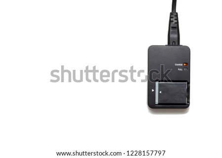 Camera charger isolated on white background. space for text #1228157797