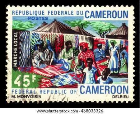cameroon   circa 1971  a stamp...