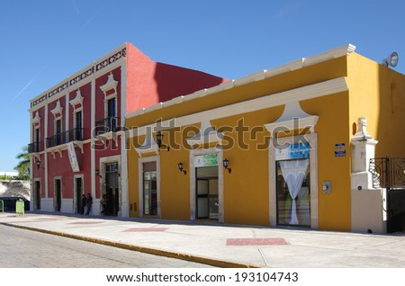 CAMPECHE, MEXICO, 02 DECEMBER 2011: Colonial architecture in San Francisco de Campeche, Mexico, 02 December, 2011. Campeche is mexican city protected by UNESCO