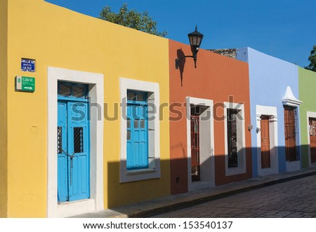 Campeche, Mexico, 8 Nov 2012: Colonial Architecture In Campeche, Mexico, 08 November, 2012. Campeche Is Protected By Unesco