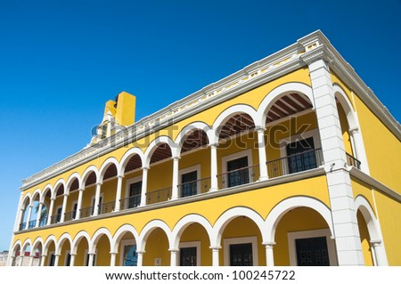 Campeche Public State Library (Mexico)