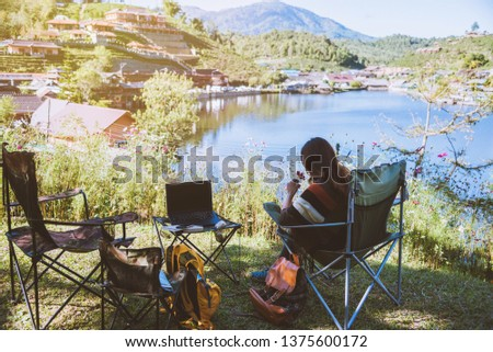Camping, Adventures Camping, Camping Holiday In Countryside Ban Rak Thai village, in Thailand. #1375600172