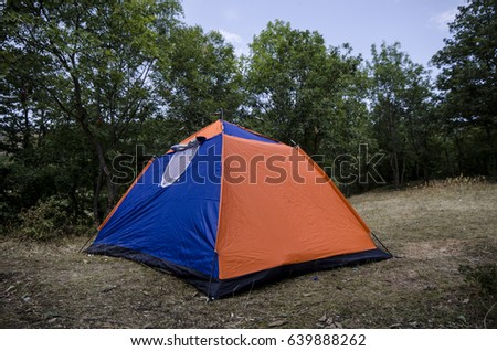Camping and tent near the forest in could sky, Mountains of Caucasus Azerbaijan #639888262