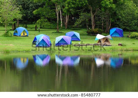 Camping site at Jedkot #85480777