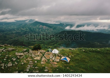 Camping tent in the mountains #1405293434