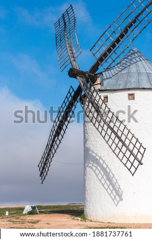 Campo de Criptana, old windmill. Ciudad Real, Spain Foto stock ©