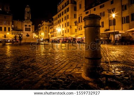 Campo de Fiori during the night, Rome Foto stock ©