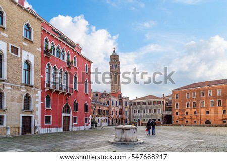 Shutterstock Campo Sant'Angelo, a city square in Venice, Italy. View of the leaning tower called Campanile of Santo Stefano