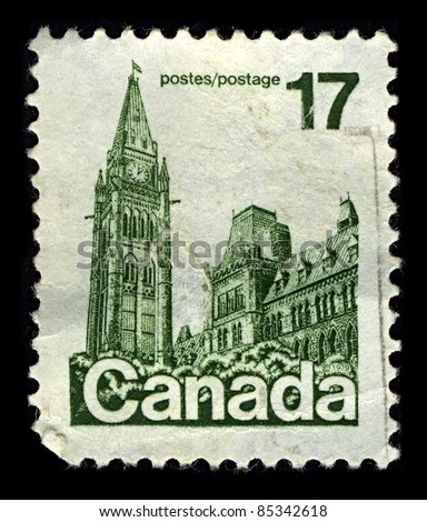 CANADA-CIRCA 1979: A stamp printed in CANADA shows image of the Parliament of Canada  is the federal legislative branch of Canada, seated at Parliament Hill in the national capital, Ottawa, circa 1979.