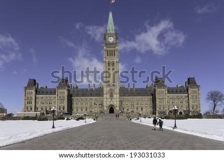Canadian Parliament building - centre block