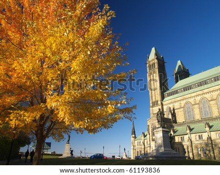 Canadian parliament building in autumn