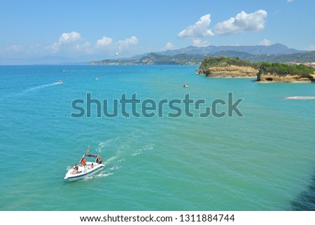 Canal d'Amour Beach near Sidari Village, Corfu Island, Greece, Europe Canal d'Amour (love channel) is a great nature's masterpiece carved by the sea and the wind during centuries.