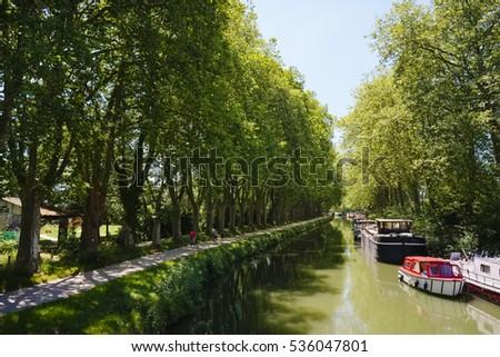 Canal du Midi near Toulouse, France