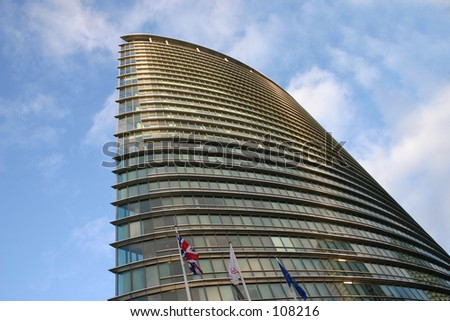 Canary Wharf building from the bottom - stock photo