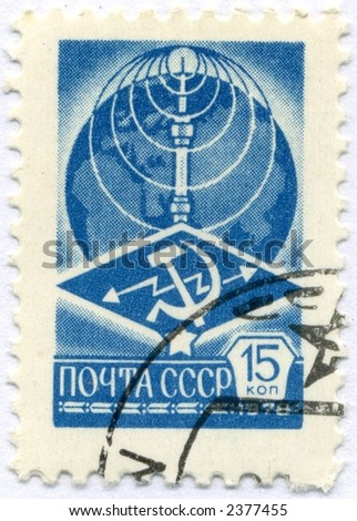 cancelled russian stamp ephemera